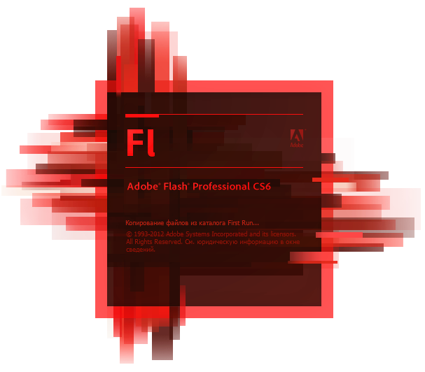 Adobe Flash CS6 Professional 32 bit & 64 bit Full Version 2020