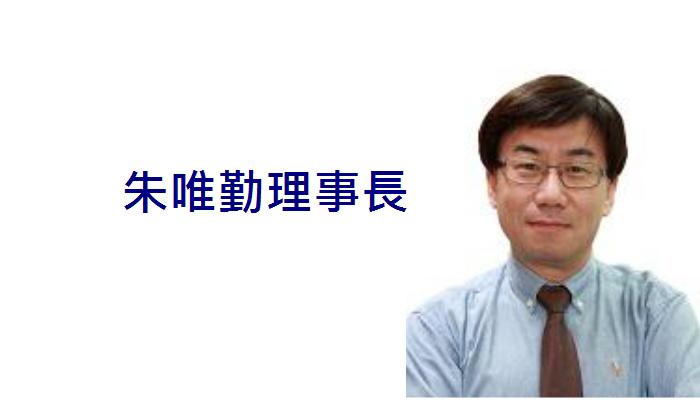 台灣醫療影像資訊標準協會