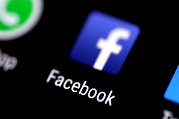 فيسبوك قد تطلب منك كلمة السر الخاصة ببريدك الالكتروني في اي وقت