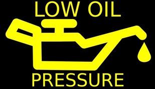 اسباب انخفاض ضغط زيت المحرك