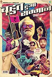 Bahut Hua Sammaan 2020 Full Movie