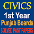 1st Year Civics Punjab Board Past Papers