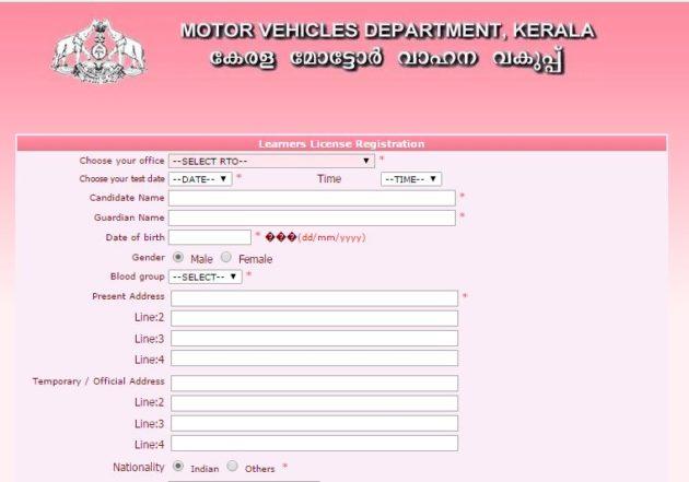 driving license kerala