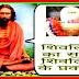 S461, How to worship a Shivalinga who gives success?  बिंदु-नाद ध्यान पर बिशेष --महर्षि मेंहीं