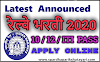 RRB- RRC RAILWAY RECRUITMENT CELL WESTERN RAILWAY 2020 APPLY ONLINE FOR 4000 VACANCY