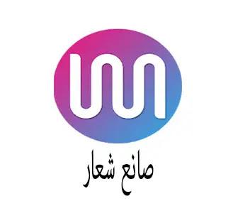 تطبيق Iris Logo Maker