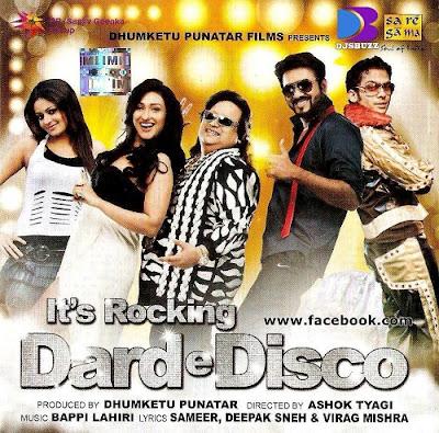 Yaad Aa Raha Hai Dard e disco (PartyMap Mix) By DJ AKHIL TALREJA