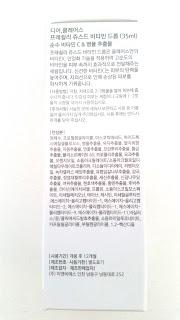 Information and ingredients in Korean