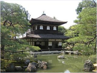 วัดกินคะคุจิ (Ginkakuji Temple)