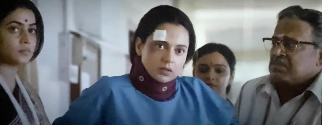 Thalaivi Screen Shot 1