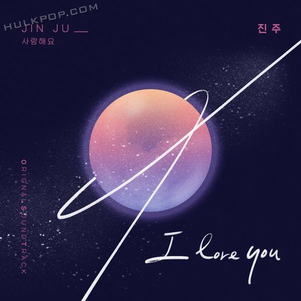 JIN JU – Homemade Love Story OST Part.20