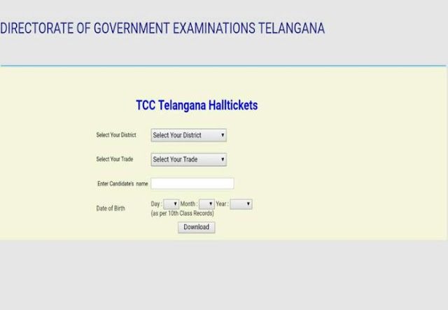Telangana(TS) TCC hall ticket 2018-2019 download