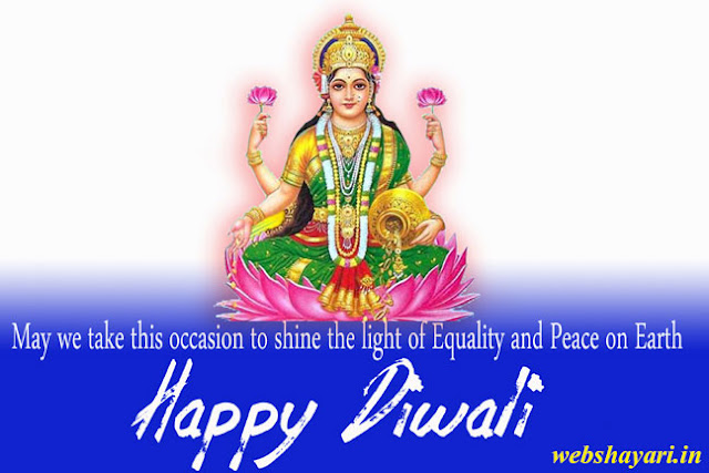 happy diwali stock image hd