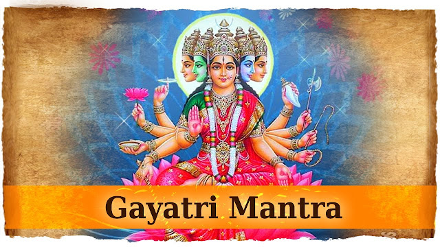 GAYATRI MANTRA LYRICS WITH MEANING IN HINDI