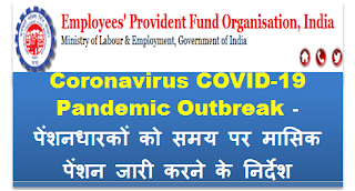 coronavirus-covid-19-pandemic-outbreak-timely-payment-of-pension