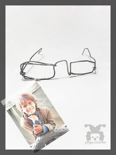 بيع نظارة طفل يمني نازح بمبلغ قياسي نظارة مستطيلة نظارة مستطيلة نظارة مستطيلة نظارة مستطيلة نظارة مستطيلة نظارة مستطيلة نظارة مستطيلة نظارة مستطيلة نظارة مستطيلة نظارة مستطيلة نظارة نظارة نظارة نظارة نظارة نظارة نظارة نظارة نظارة نظارة