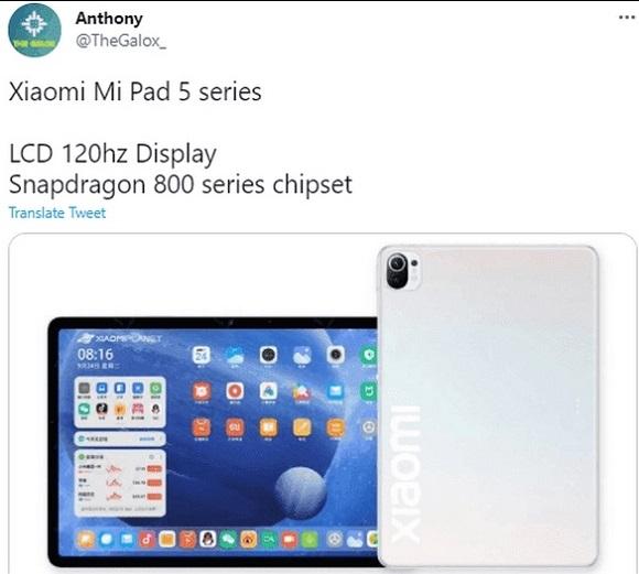 Xiaomi mi pad 5 cấu hình giá bán