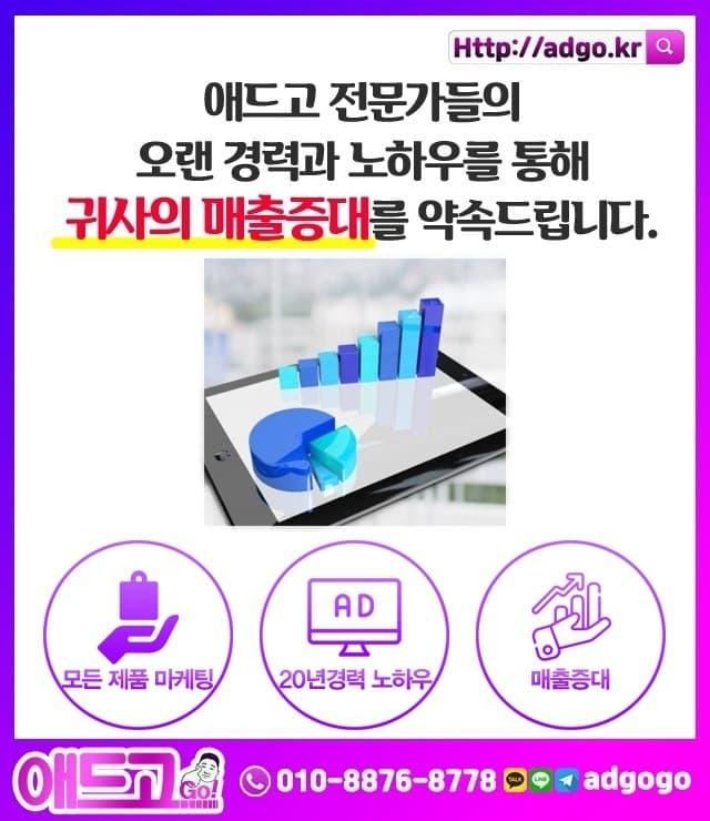 남영역바이럴명함