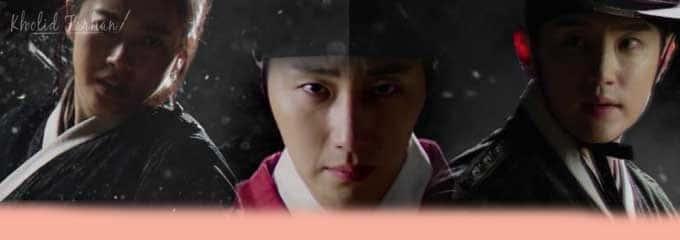 Drakor-Pilihan-Romantis-Bikin-Baper-Haechi-Film-Drama-Korea