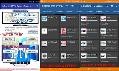 أفضل تطبيق لمشاهدة المباريات مباشرة bein sports, تحميل قنوات بي ان سبورت للاندرويد, bein sport مجانا 2019, تطبيقات لمشاهدة القنوات الرياضية