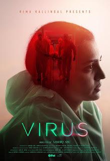 virus wiki, virus outbreak movies, virus horror movies, virus movie, virus malayalam movie, www.mallurelease.com