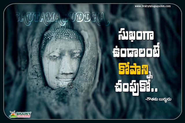 gautama buddha hd wallpapers quotes, famous gautama buddha inspiring words in telugu