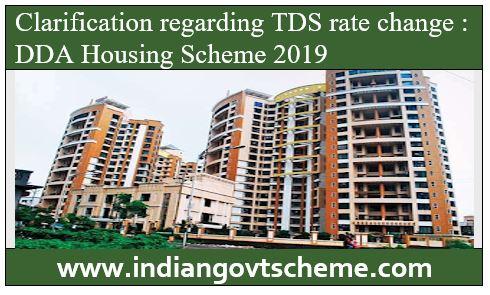 regarding TDS rate change