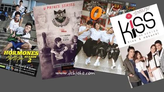 drama thailand komedi romantis bikin baper