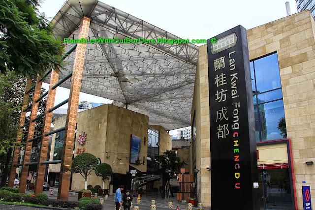 Lan Kwai Fong, Chengdu, Sichuan, China