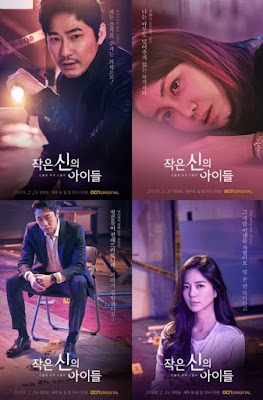 K - Drama Children Of A Lesser God, Review By Miss Banu, Blog Miss Banu Story, Korean Drama, Drama Korea, Artis Korea, Korean Style, 2018, Korean Drama Children Of A Lesser God, 2018, Poster, Cast, Pelakon Drama Korea Children Of A Lesser God, Kang Ji Hwan, Kim Ok Vin, Sim Hee Seop, Lee Elijah, Jang Gwang, Ahn Kil Kang, Lee Jae Yong, Kim Dong Young, Drama Korea Best, Suspen, Misteri, Ending Drama Korea Children Of A Lesser God, Sinopsis Drama Korea Children Of a Lesser God, Polis,