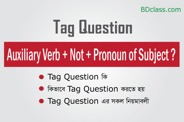 Tag Question Rules in Bangla