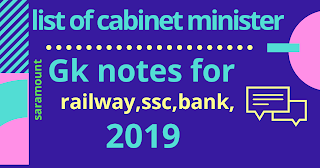 list of cabinet ministers of india 2019 pdf