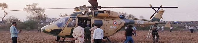 Army Denies 'Protocol Violation' As Helicopter With Two 3-Star Officers Makes Emergency Landing