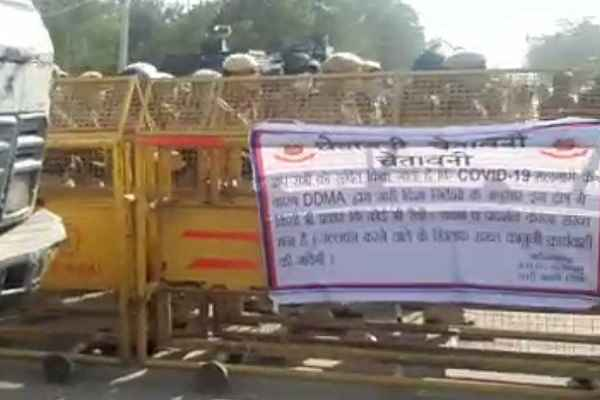 delhi-tikri-border-closed-due-to-kisan-andolan-news