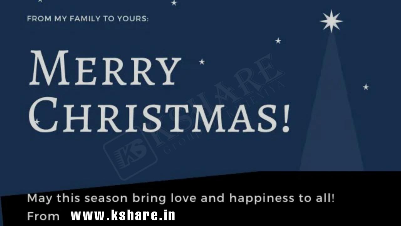 merry christmas greetings whatsapp, christmas and new year greetings, short christmas greetings, merry christmas greetings wishes, christmas greetings quotes, christmas and new year greetings 2020, beautiful christmas greetings, greetings merry christmas wishes, christmas greetings for friends, christmas greetings for family, best christmas greetings,,christmas wishes for friends, christmas messages for friends, christmas quotes for friends, merry christmas friend, merry christmas wishes for friends, christmas message for boyfriend, christmas wishes for boyfriend, merry christmas to a special friend, merry christmas my friend, merry christmas best friend, merry christmas family and friends, christmas greetings for friends, merry christmas messages for friends, christmas message for best friend, christmas wishes for best friend,short christmas wishes, short merry christmas wishes, short christmas greetings, short xmas messages, short christmas message, short christmas sayings for cards, short christmas card messages, merry christmas short message, short christmas message for friends, short christmas wishes for cards,merry christmas wishes, christmas wishes, xmas wishes, christmas wishes sayings, christmas wishes for friends, short christmas wishes, happy christmas wishes, christmas wishes 2020, best christmas wishes, merry christmas wishes whatsapp messages, merry christmas wishes 2020, merry christmas greetings wishes, christmas wishes for loved ones, christmas card wishes, merry christmas 2018 wishes, whatsapp merry christmas wishes, christmas wishes for family, merry xmas wishes, merry christmas wishes for friends, santa wishes,merry christmas wishes text message, short christmas wishes, christmas wishes for friends, beautiful christmas greetings 2020, christmas wishes sayings 2020, merry christmas wishes for business, merry christmas wishes to boss, merry christmas wishes to clients, christmas wishes for coworkers, christmas message to employees