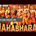 Mahabharat |Full Animated Film- Hindi | Exclusive |HD 1080p,hd 720p | With English Subtitles