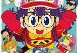 Kompilasi Dr. Slump & Arale-chan episode 01-60 Takarir indonesia