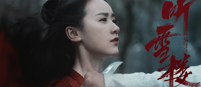 Listening Snow Tower cdrama wuxia Crystal Yuan Bingyan