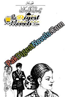 Aik Anokha Aik Albeli (Novelette) By Naeema Naz
