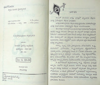 PDF SAI IN VRATHAM TELUGU SATYA