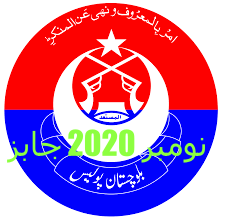 Police Jobs in Balochistan