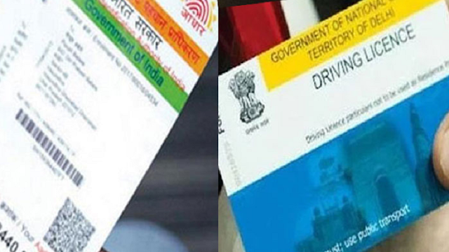 How to Link Aadhar Card with Driving License Know All Steps in Hindi