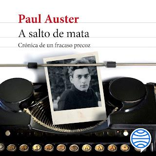 Novela autobiográfica, Paul Auster