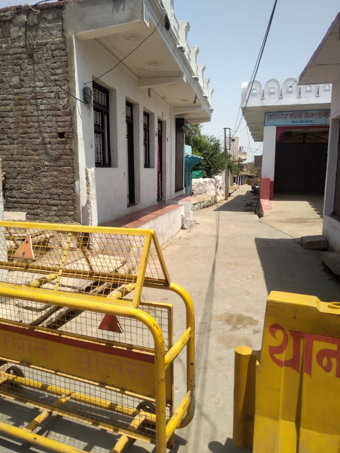 बारां जिले के इस कस्बे को किया शून्य मोबिलिटी क्षेत्र घोषित