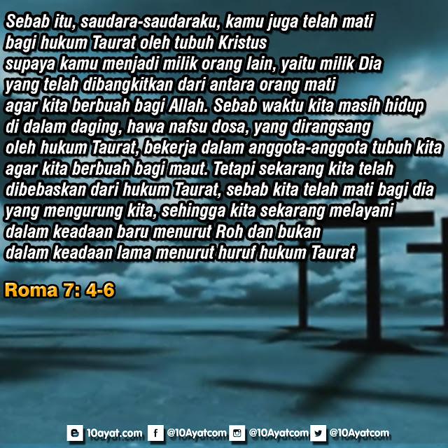 Roma 7: 4-6