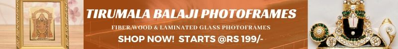 Tirumala Balaji Photoframes @pujaNpujari