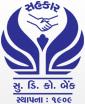 The Surat District Co-Op. Bank Ltd