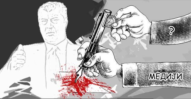 Медији на срском прикривају трговину органима и штите Шиптаре у том злочину