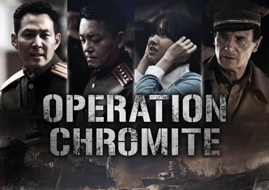 Rekomendasi Film Perang Korea Terbaik