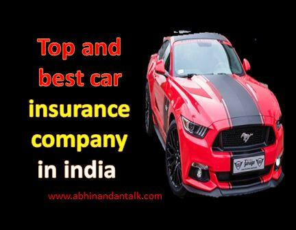 best car insurance company in india